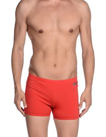 ARENA - Swimming trunks