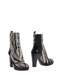 4e7774e7e1 Hogan Women Spring-Summer and Autumn-Winter Collections Ankle Boots ...