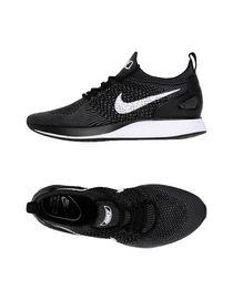 Nike hose 134