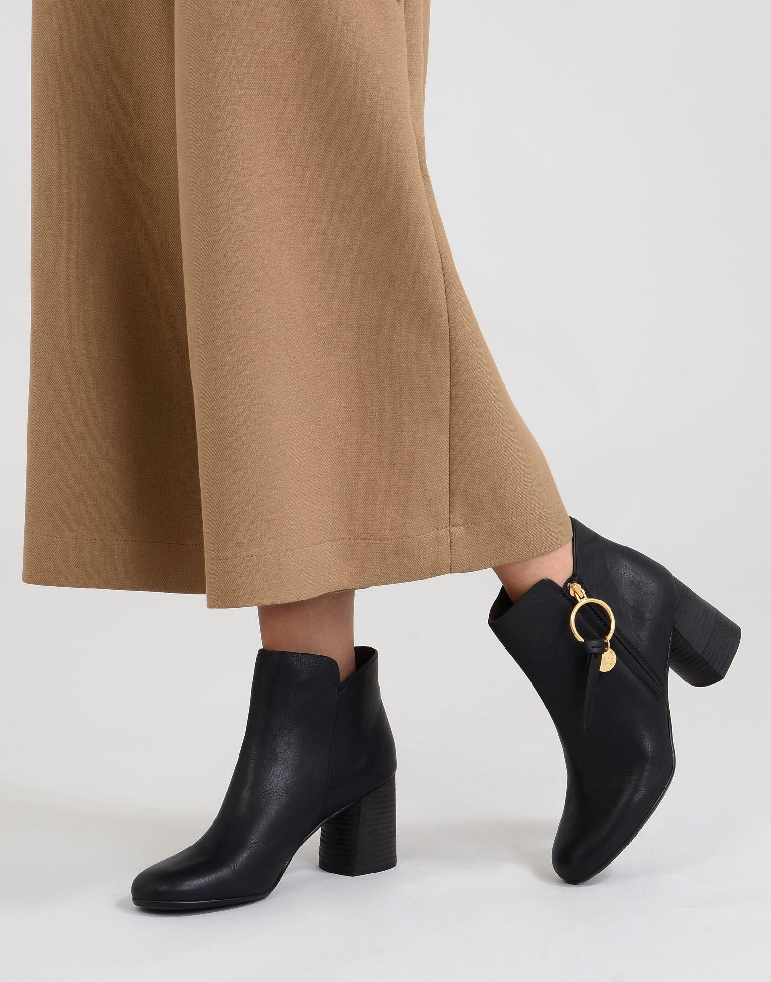 See  By Chloé Stiefelette Damen  See 11511237EMGünstige gut aussehende Schuhe 7e0f46