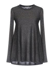 brand new d0eef 28267 Saldi Patrizia Pepe: borse, abiti, scarpe, top, giacche online