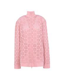 b03de114ff Activewear Women - Sale Activewear - YOOX United States- Online ...