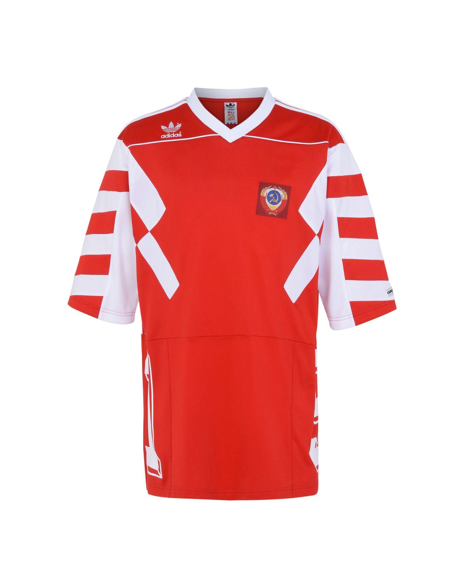 T-Shirt Sportiva Adidas Originals Russia Mashup - Donna - Acquista online su