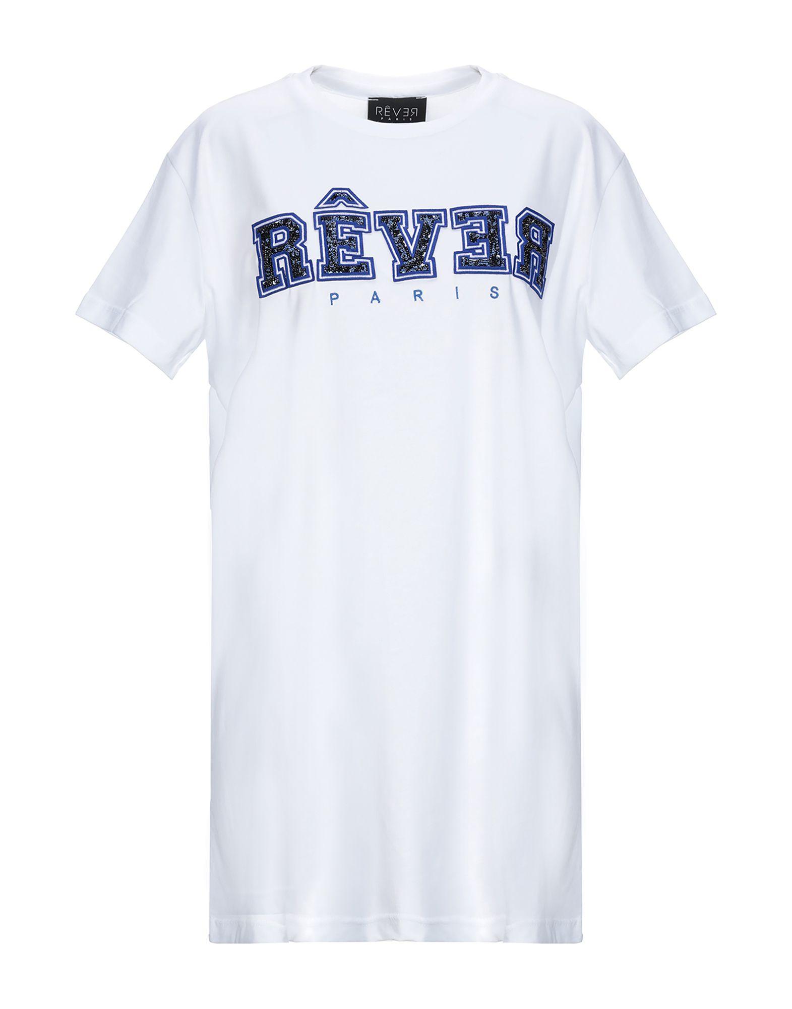 T-Shirt Rêver  Paris damen - 12275436BF