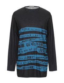Yohji Yamamoto Uomo - pantaloni 7c677755f30