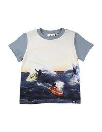 e303b7d2181029 Abbigliamento firmato per bambini e ragazzi Collezione Primavera ...