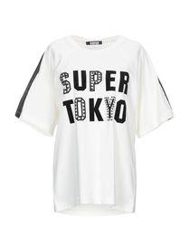 STK SUPERTOKYO - T-shirt