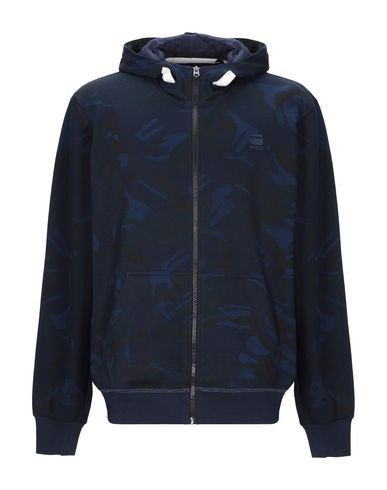 G-STAR RAW - Hooded track jacket