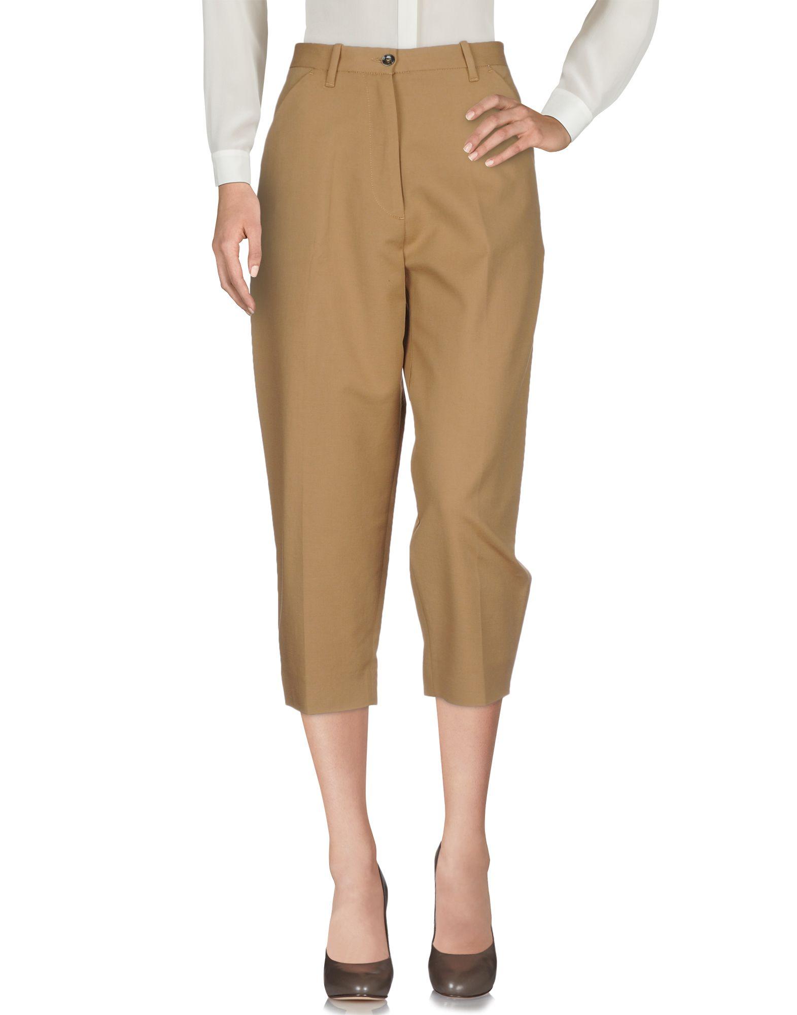 Pantalone Nine:Inthe:Morning Donna - Acquista online su fiAwiq68