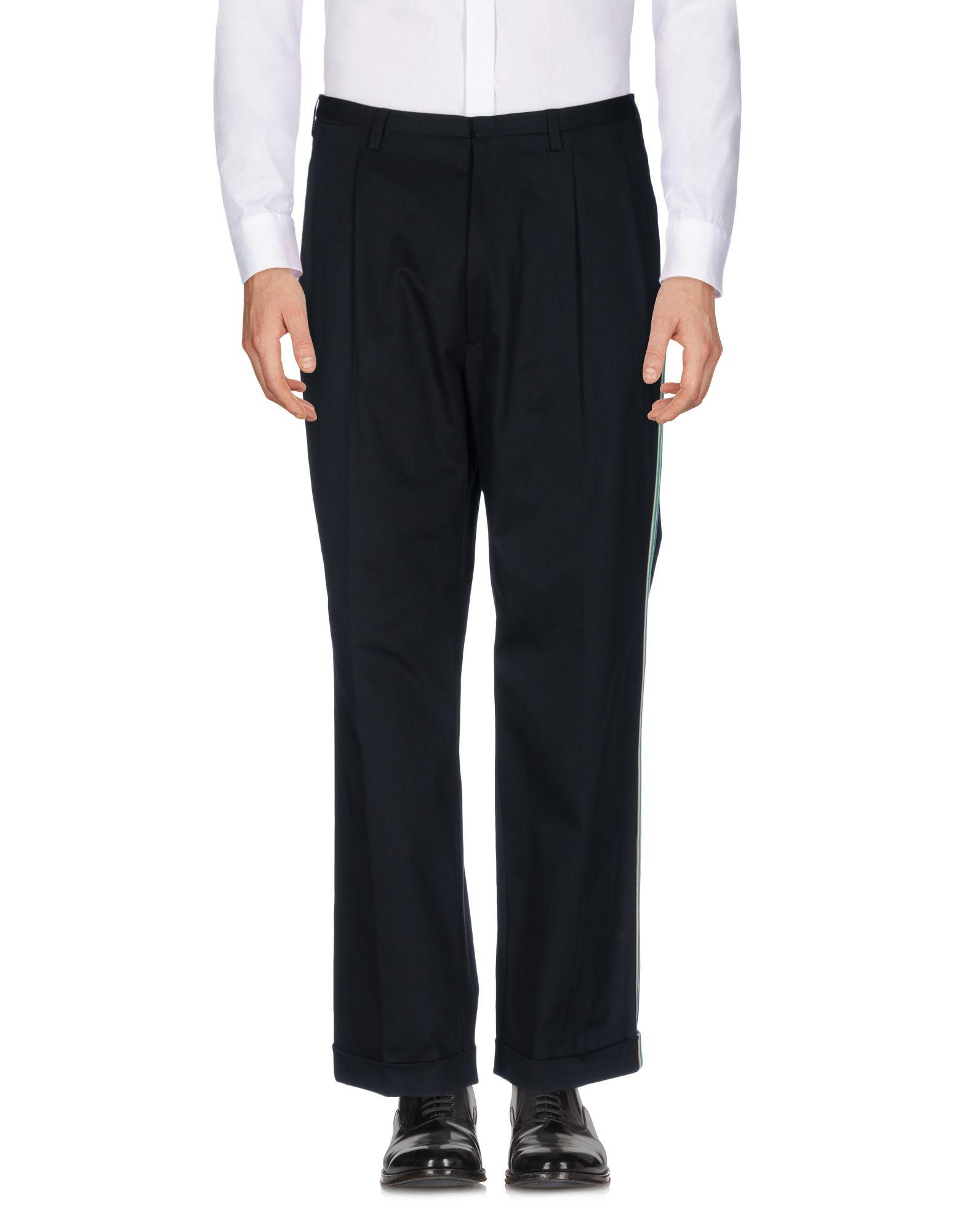 Pantalone Walter Van Beirendonck Uomo - Acquista online su