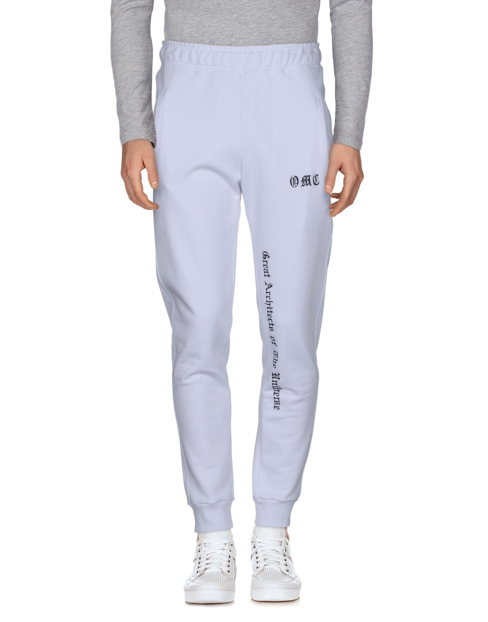 Men s sweatpants  designer fleece joggers, skinny sweat pants   more   YOOX 0f257fbd98f