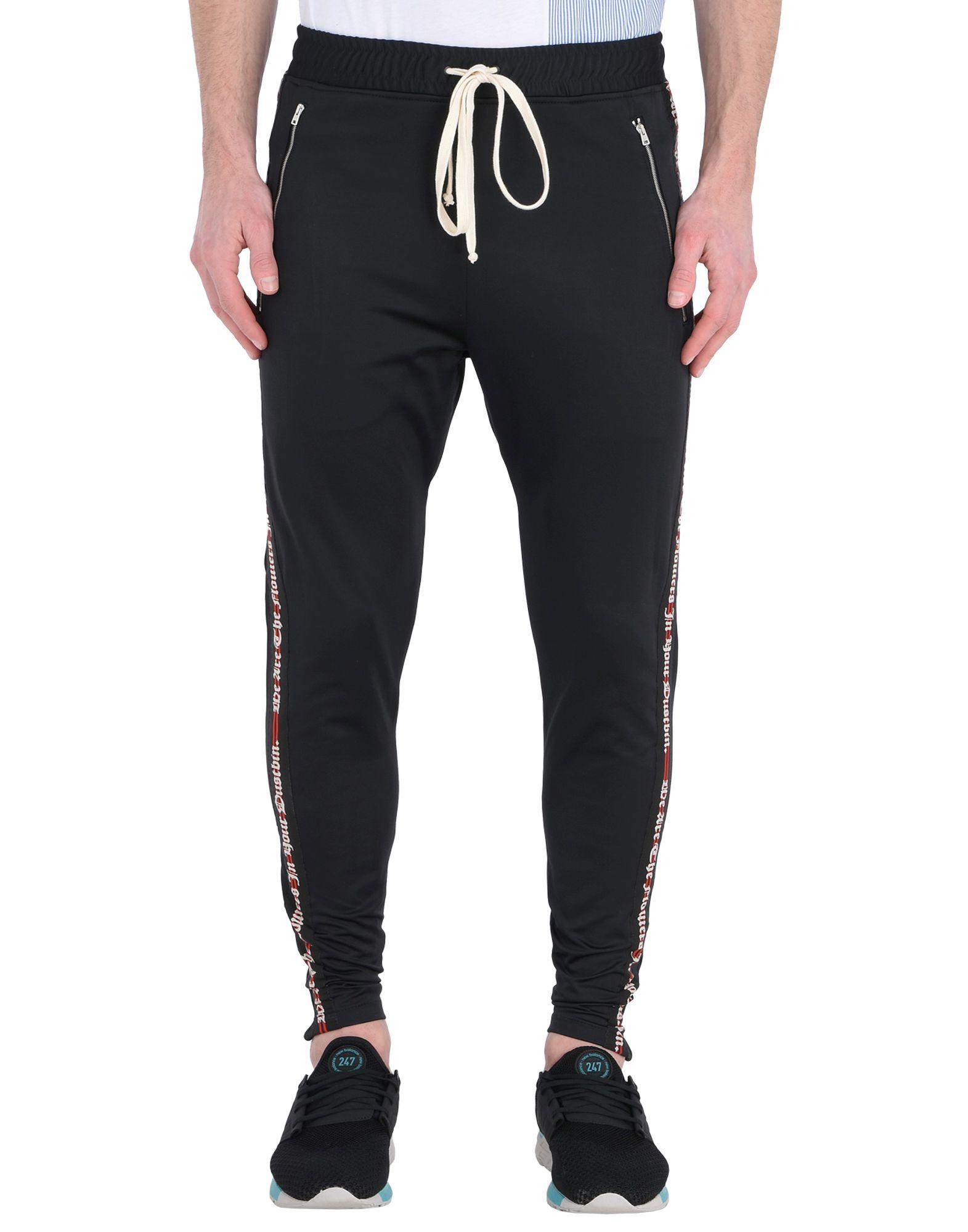 Pantalone Represent Uomo - Acquista online su