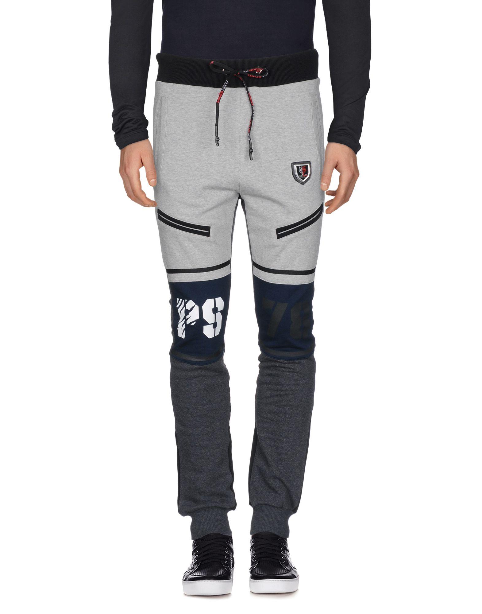 Pantalone Plein Sport Uomo - Acquista online su