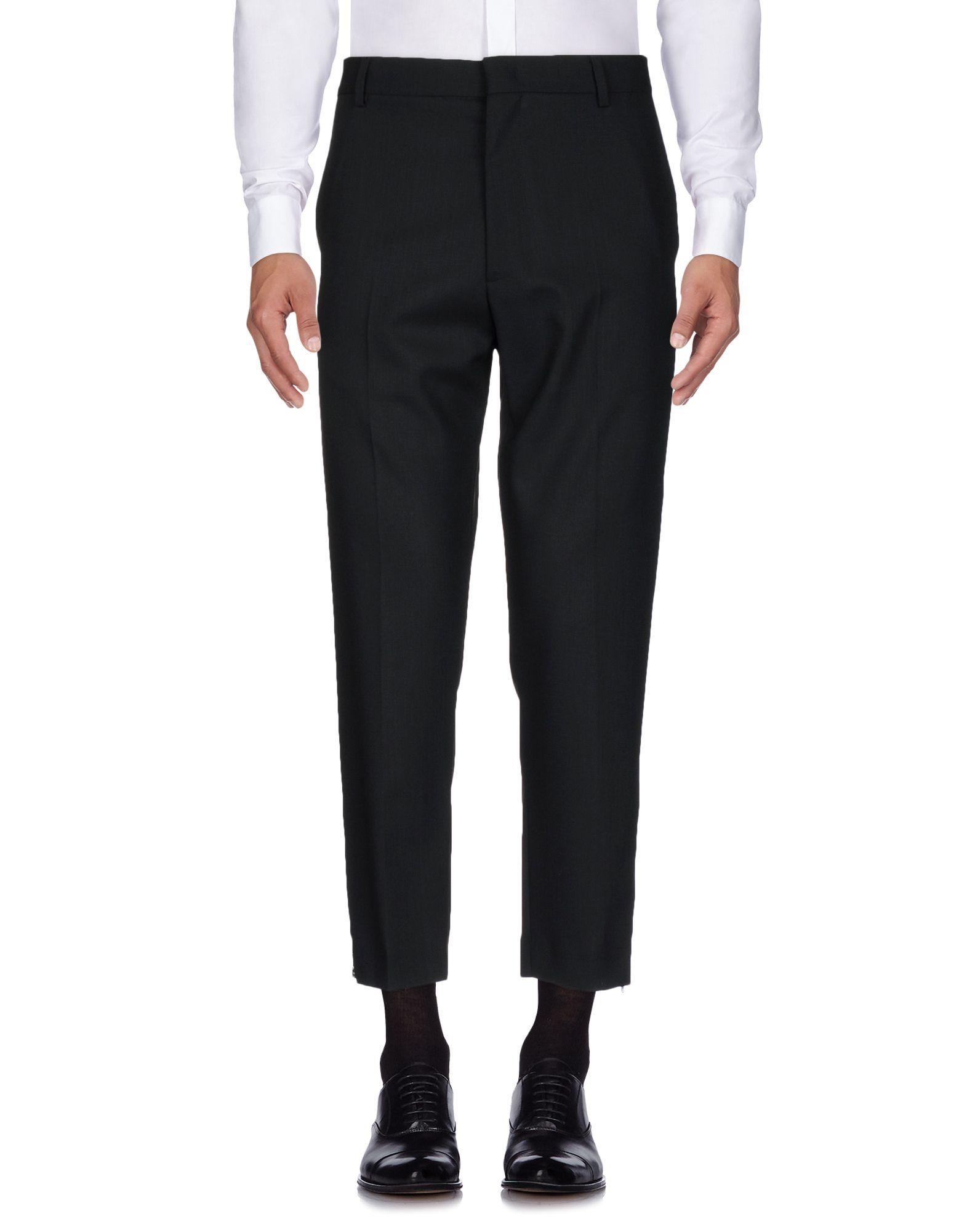 Pantalone Mcq Alexander Mcqueen Donna - Acquista online su