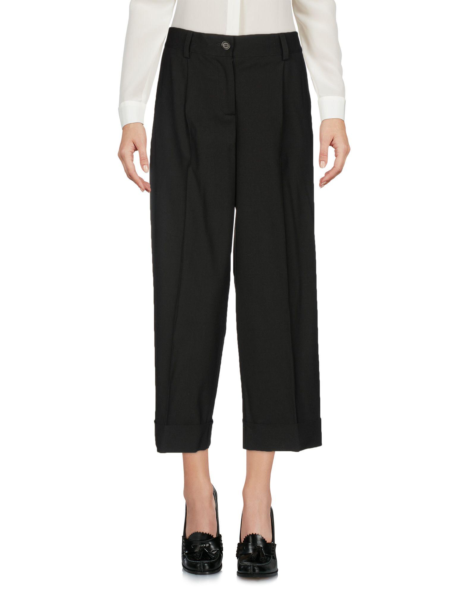 Pantalone Classico P.A.R.O.S.H. Donna - Acquista online su cXp94i874e