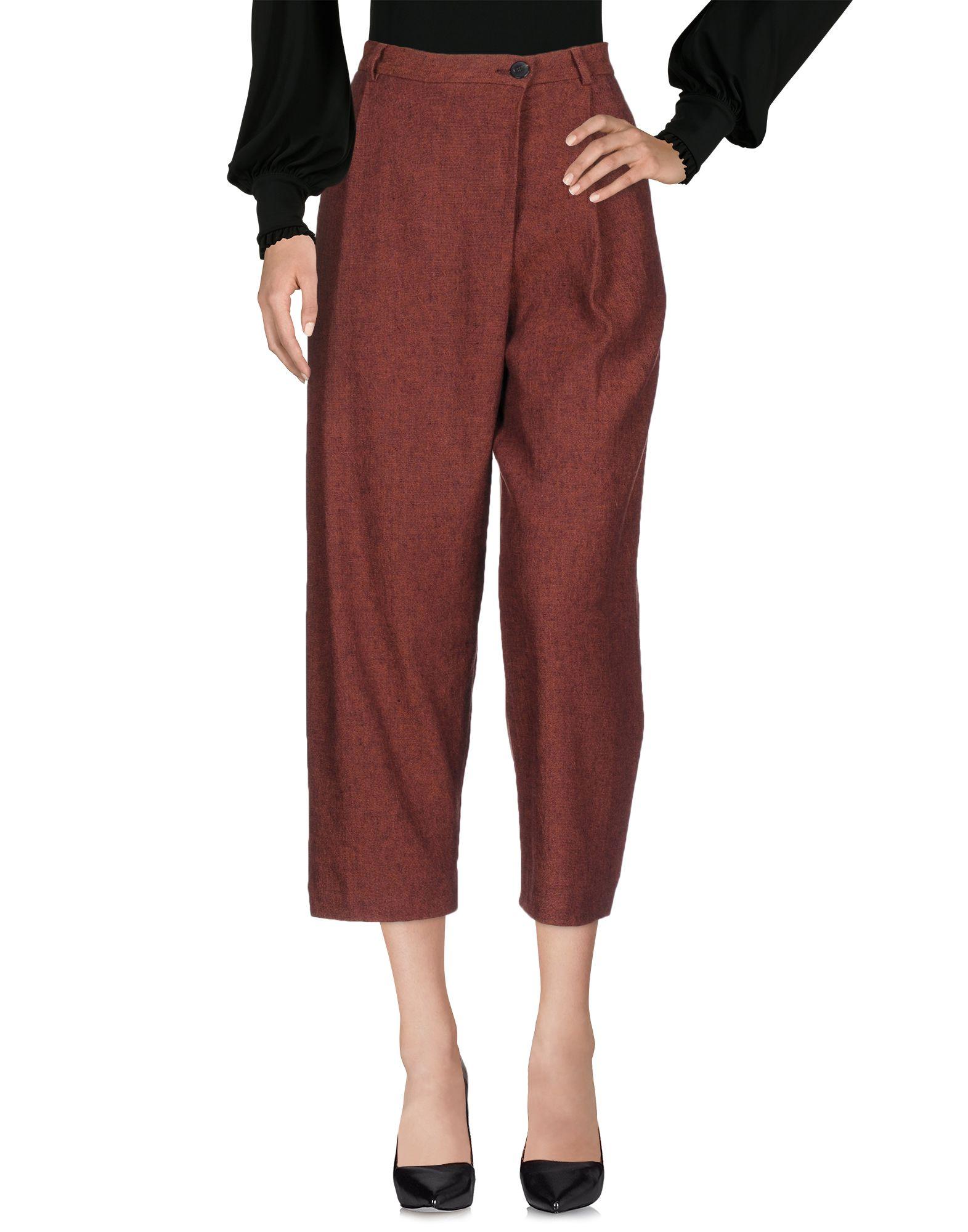 Pantalone Pomandère Donna - Acquista online su GbtqGg