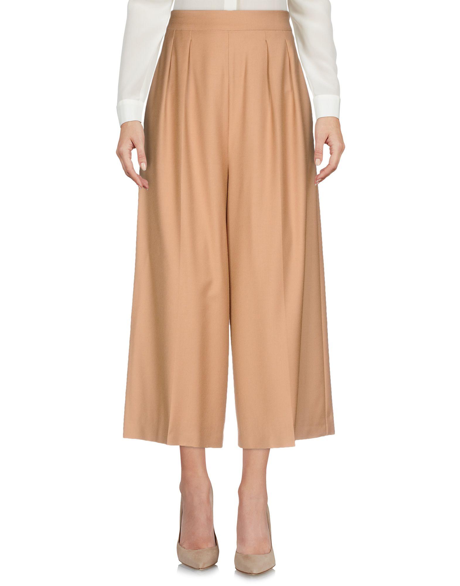 Pantalone Max Mara Donna - Acquista online su