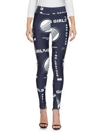 24648aca884e Γυναικεία κολάν online  δερμάτινα και βαμβακερά κολάν και leggings ...