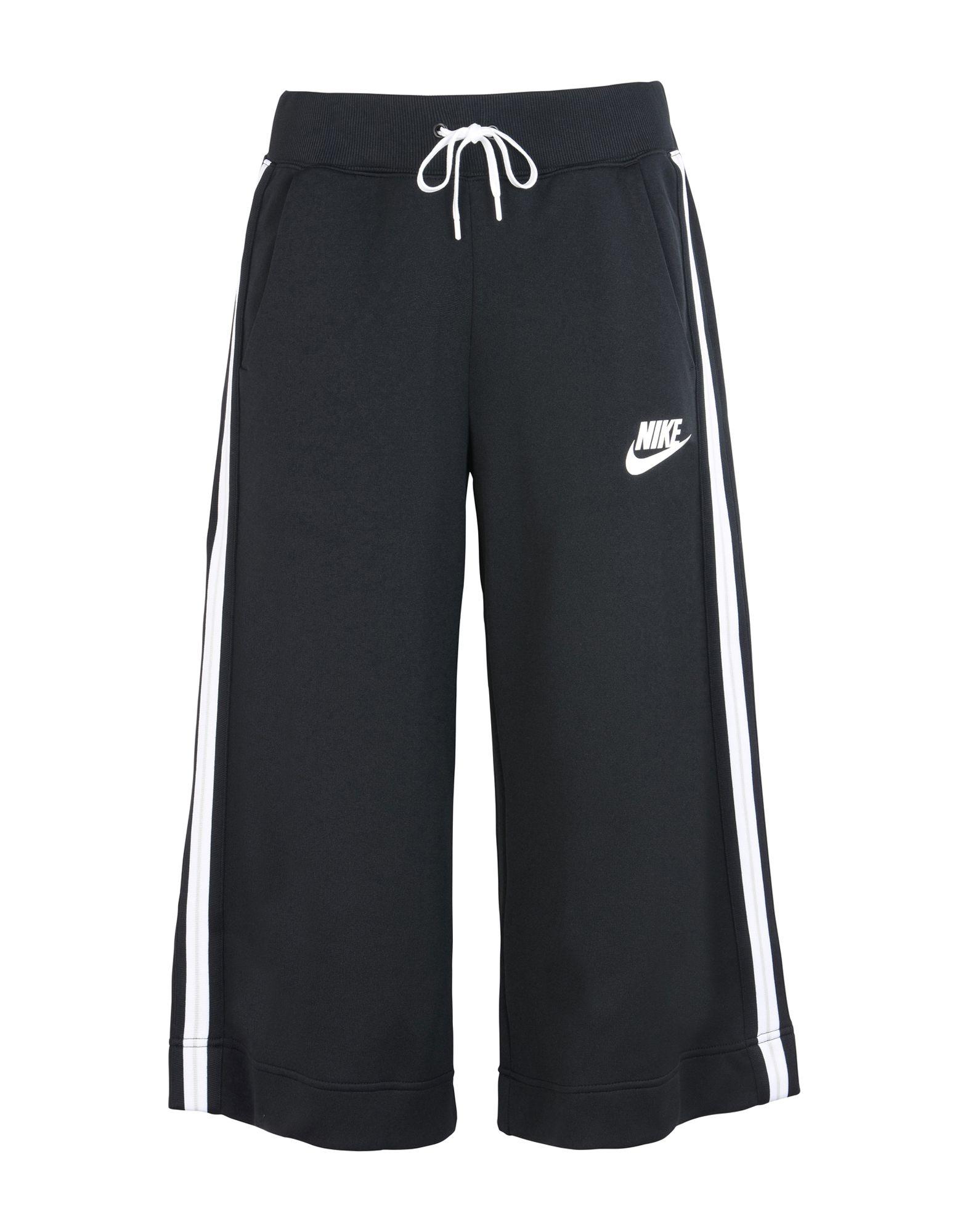 Pantalones Anchos Nike Tienda Online De Zapatos Ropa Y Complementos De Marca
