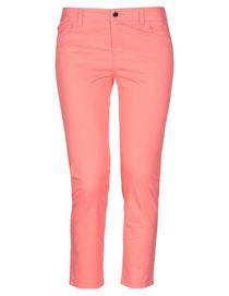the best attitude 9f6c6 24f51 アルマーニジーンズ(Armani Jeans)レディース通販|YOOX(ユークス)