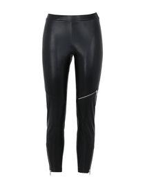 5c03cfbae3f34 Leggings femme en ligne  fuseaux, leggings en cuir et coton   YOOX