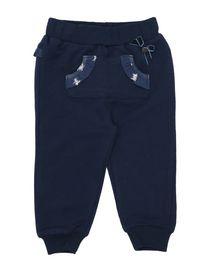finest selection a6ca3 b2438 Abbigliamento per neonato Silvian Heach bambina 0-24 mesi su ...