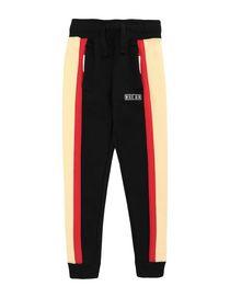 finest selection 82ffc 0911e Nike abbigliamento per bambini e ragazzi, 9-16 anni ...