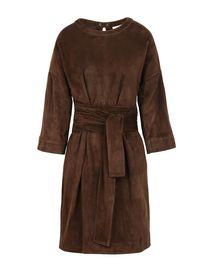 8 - Короткое платье
