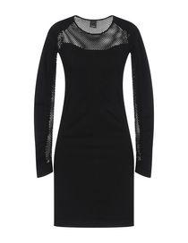 buy online 05a87 a0cdc Vestiti Donna Pinko Collezione Primavera-Estate e Autunno ...