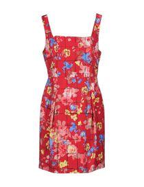 103f9b4662a0 Платья от Liu •Jo для Женщин - YOOX Россия