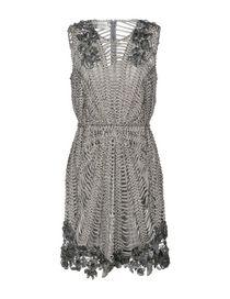 Saldi Vestiti Donna - Acquista online su YOOX a9275e68a35