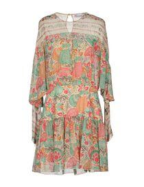 c9558763e868 Redvalentino Damen - Kleider, Schuhe, Mäntel und mehr auf YOOX ...