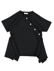 Abbigliamento per neonato Maperō bambina 0-24 mesi su YOOX 65838f25754