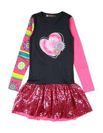 5c2e598fdbe Desigual ρούχα για κορίτσια και έφηβες, 9-16 ετών Κολεξιόν Άνοιξη ...