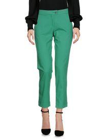 Armani Jeans Damen - Armani Jeans Sale - YOOX b61c9a41a7