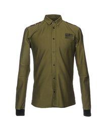 BALMAIN - Solid color shirt