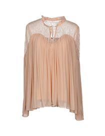 0a7e71035f8f Рубашки И Блузки С Бантом от French Connection для Женщин - YOOX Россия