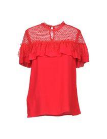 Camicie E Bluse In Pizzo Pinko Donna Collezione Primavera-Estate e ... 3cc81140ccf