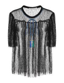 57e9e1d524 Bluse donna: camicette, bluse eleganti di seta o cotone | YOOX