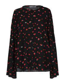 nuovo concetto 29b1f d53e8 Camicie Donna Marella Collezione Primavera-Estate e Autunno ...