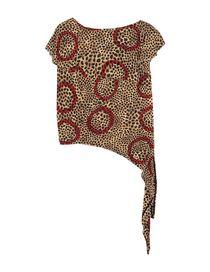 89ae1d8e519848 Vivienne Westwood Anglomania Donna Collezione Primavera-Estate e ...