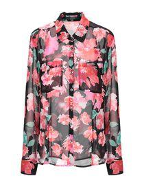 nuovo prodotto cee9a 6f05b Camicie Donna Guess Collezione Primavera-Estate e Autunno ...