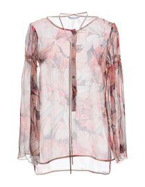 piuttosto bella a8bd9 ab015 Bluse Seta Donna Patrizia Pepe Collezione Primavera-Estate e ...