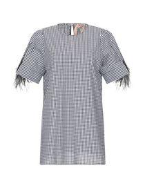 462c02267a Bluse donna: camicette, bluse eleganti di seta o cotone   YOOX