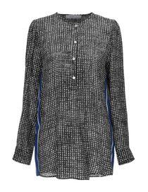 grande vendita 7a67c f94f9 Camicie E Bluse In Seta Marella Donna Collezione Primavera-Estate ...