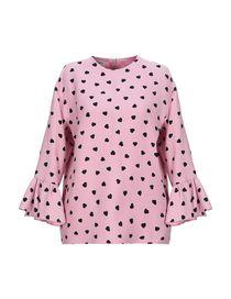2726e685b2 Bluse donna: camicette, bluse eleganti di seta o cotone | YOOX