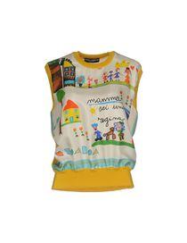 0114e2b0b3 Pullover donna: acquista maglioni donna di lana e cashmere | YOOX