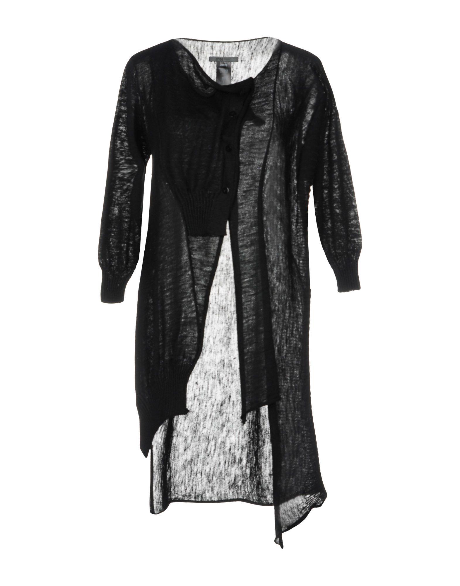 Cardigan Crea Concept Donna - Acquista online su FeYvAoy