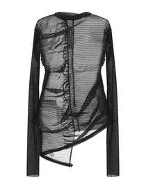 d04a8c2f Rick Owens Mujer - compra online sneakers, chaquetas de piel ...