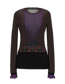db91b6addd Women's jumpers and sweatshirts online: designer knitwear ...